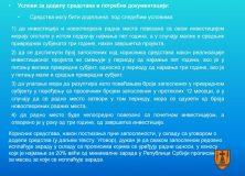 Konkurs.pdf_page_8