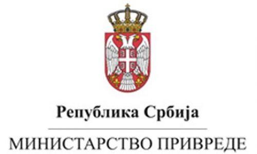 ФОНД ЗА РАЗВОЈ: Јавни позив за доделу бесповратних средстава у оквиру Програма подстицања предузетништва кроз развојне пројекте у 2021. години